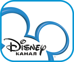 Телеканал Disney