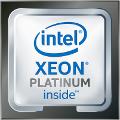Intel Xeon Scalable Platinum (Skylake) Logo 2017