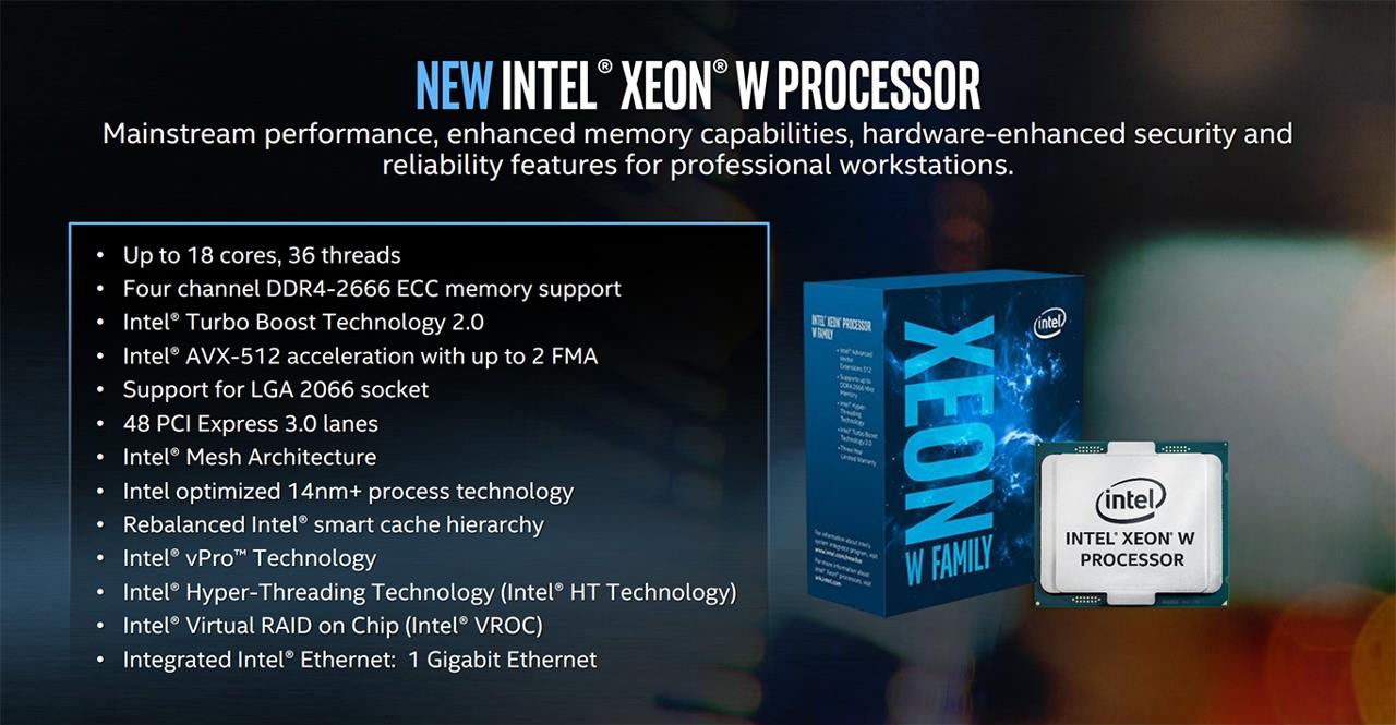 Список свойств процессора Intel Xeon W (Skyake)