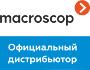 Макроскоп официпльный дистрибъютор
