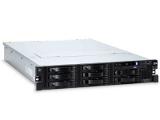 Сервер IBM System x3755 M3